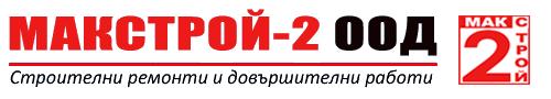 МАКСТРОЙ-2